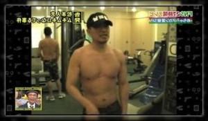 松本人志 筋肉